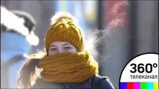 В Москве ожидается резкое похолодание к выходным
