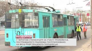 ДТП. Тролейбус збив пішохода. Чоловіка госпіталізовано