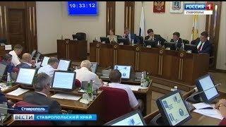 Прожиточный минимум для ставропольских пенсионеров утвержден