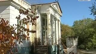 Вести-Хабаровск.Усадьба Богданова ушла за 1 рубль