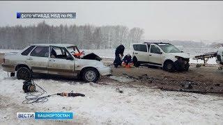 На трассе в Башкирии от лобового столкновения погибла супружеская пара