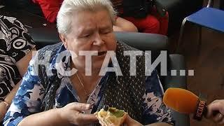 Конкурс красоты «60+» прошел в Краснобаковском районе
