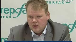Пресс-конференция: о восстановлении дворца спорта имени Ивана Ярыгина после пожара