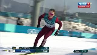 Вологжанин Денис Спицов завоевал вторую медаль на Олимпиаде в Корее