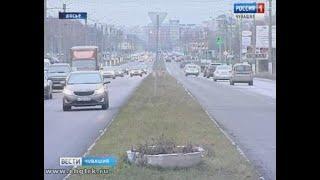 На ремонт дорог в Чувашии направят более 5 миллиардов рублей