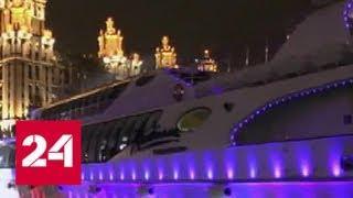 В Москве спорят о стиле гламурных новогодних вечеринок - Россия 24