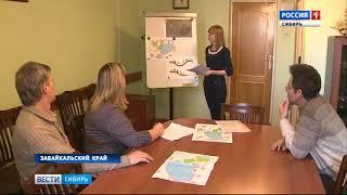 Ученые разработали проект по спасению исчезающего озера Кенон в Забайкалье