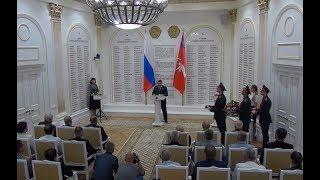 Состоялась церемония вручения госнаград России и наград Волгоградской области