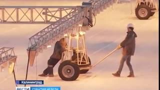 Стадион «Калининград» готов уже на 96 процентов