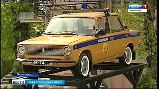 Пятигорский музей МВД  - один из лучших в России