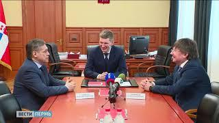 Коллективу ГТРК «Пермь» представили нового руководителя