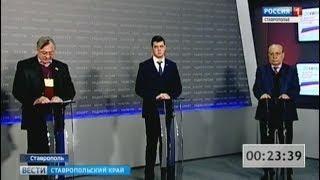 """Первые дебаты прошли в эфире ГТРК """"Ставрополье"""""""