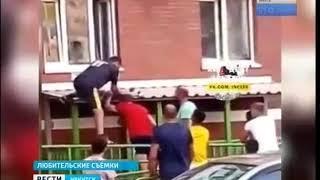 Ребёнок выпал из окна четвёртого этажа в Ново Ленино