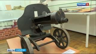Йошкаролинцы могут увидеть уникальные экспонаты времён Первой мировой войны