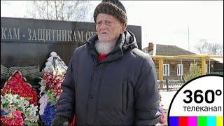 Борьба за память: 90-летний ветеран на свои деньги установил памятник погибшему товарищу