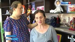 В Белокурихе в честь Дня города прошла выставка кукол в национальных костюмах