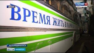 Директор Козьмодемьянского АТП осуждён за невыплату зарплаты сотрудникам