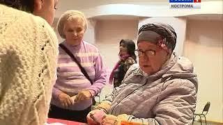 В Костроме состоялась ярмарка вакансий для пожилых людей