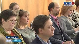 По всей стране «Единая Россия» провела региональные дискуссии