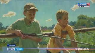 В Пензе выставка художника из Мордовии сменила краски на пастельные