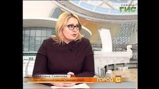 """""""Город С"""" от 16.03.2018"""