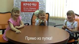 Рассуждалки: 1 июня - День защиты детей. Продолжение
