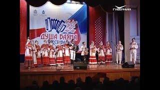 """Отборочный тур фестиваля """"Душа баяна"""" завершился"""