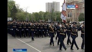 """В Азове открыли стелу """"Город воинской доблести»"""