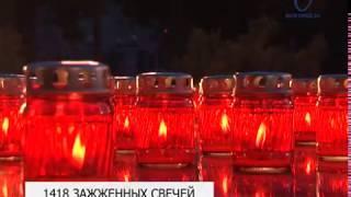 Дню памяти и скорби в Белгороде посвятили традиционную акцию «Самый длинный день в году»