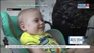 Сумма для лечения Ильи Вечканова собрана! Помощь оказал депутат Госсобрания Вячеслав Брыков