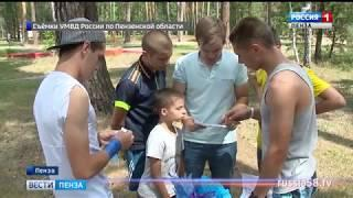 В пензенском загородном лагере проверили безопасность детей