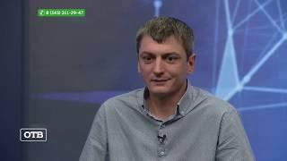 """Платная дорога к """"Мёду"""""""