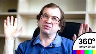 Основатель финансовой пирамиды МММ - Сергей Мавроди скончался в Москве
