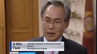 В Калининграде собираются построить завод по производству корейских трансмиссий