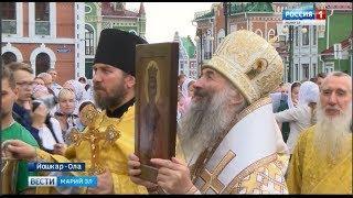 В Йошкар-Оле отметили Крещение Руси
