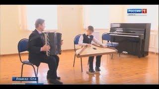 Юные дарования Марий Эл состязались в игре на народных инструментах - Вести Марий Эл