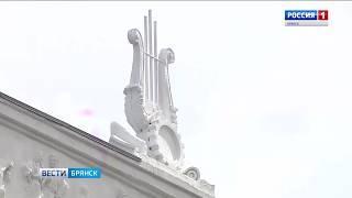 В Брянске завершается реконструкция городского дома культуры Советского района