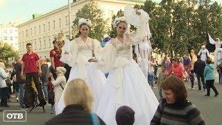 Екатеринбуржцы с размахом отметили 295-й день рождения города