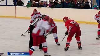 Сборная команда Ярославского района встретилась со звездами «Локомотива»