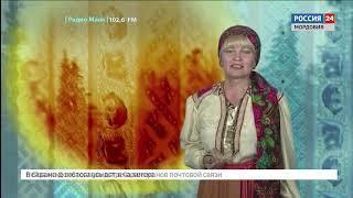 Тележурнал «Финно угорский мир» стал лауреатом всероссийского конкурса «СМИротворец»
