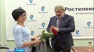 Журналист ГТРК «Магадан» Ирина Барбачева призер Международного конкурса.