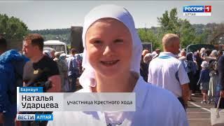 Тысяча паломников отправилась из Барнаула в Коробейниково
