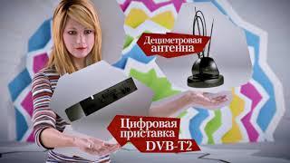 Приставка для старого телевизора    15''