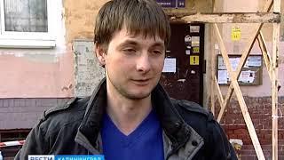 В Калининграде у жителей дома на улице Пионерской появится новая крыша