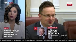 Филипчук: сегодня в отношениях Украины с Венгрией дипломатией и не пахнет 07.10.18