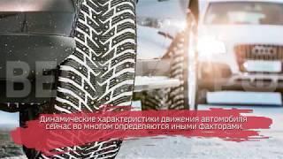 В России могут отказаться от знака «Шипы» на автомобилях