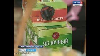 Комсомольский район отчитался перед главой республики по итогам своего развития за прошлый год