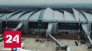 45 аэропортов могут получить имена великих россиян - Россия 24