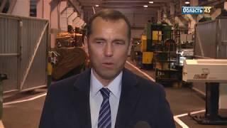 Врио губернатора Курганской области Вадим Шумков посетил завод «Курганприбор»