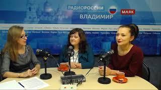 Начало со Слободнюк 16 10 2018